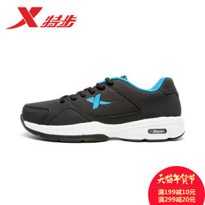XTEP/特步 986319329113