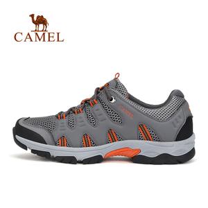 Camel/骆驼 A612326105