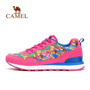 Camel/骆驼 A61398602