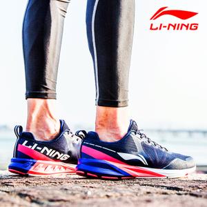 Lining/李宁 ARHL009