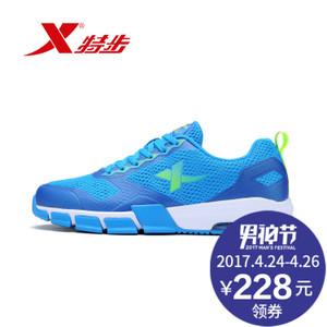 XTEP/特步 984219520109