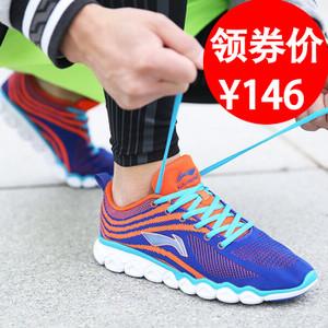 Lining/李宁 ARHK025
