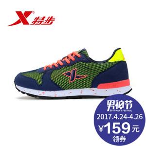 XTEP/特步 984219119220