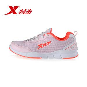 XTEP/特步 986218119028