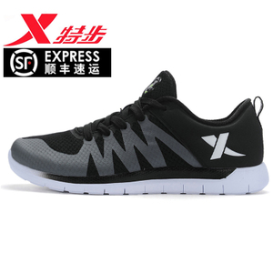 XTEP/特步 984219119177