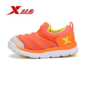 XTEP/特步 685116610056