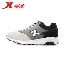 XTEP/特步 986419379857