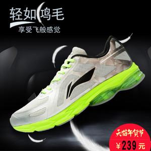 Lining/李宁 ARHK035