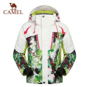 Camel/骆驼 A5W449128