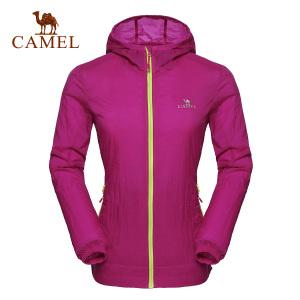 Camel/骆驼 A4S149005