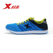 XTEP/特步 987219112051