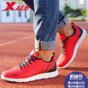 XTEP/特步 986419329363