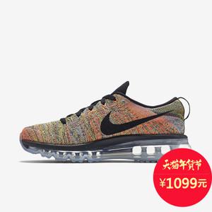 Nike/耐克 620659