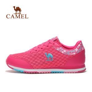 Camel/骆驼 A61397617