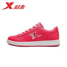 XTEP/特步 986418319593