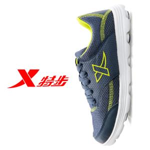 XTEP/特步 986319323086