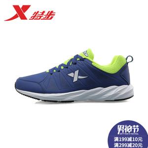 XTEP/特步 985419119625