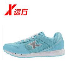 XTEP/特步 987218111659