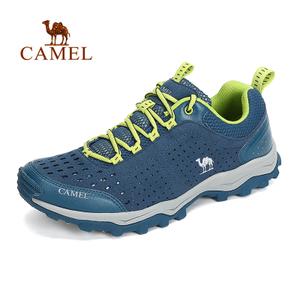 Camel/骆驼 A612332145