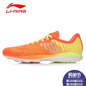 Lining/李宁 ARBL015