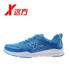 XTEP/特步 987219321561
