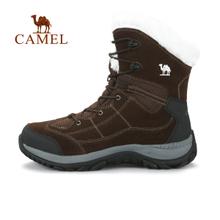 Camel/骆驼 A432026115