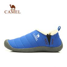 Camel/骆驼 A432162026