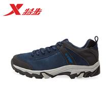 XTEP/特步 987419179710