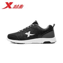 XTEP/特步 986419329882