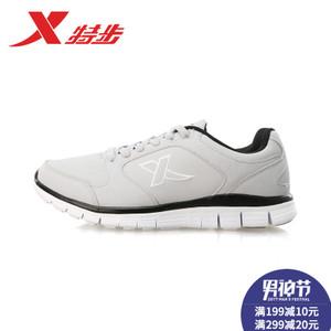 XTEP/特步 986319323233