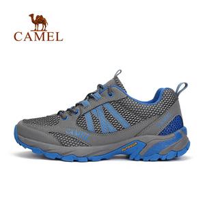 Camel/骆驼 A612303475