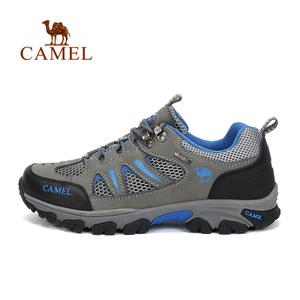 Camel/骆驼 A612303525