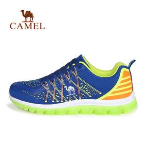 Camel/骆驼 A612361015