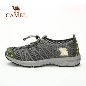 Camel/骆驼 A512347015