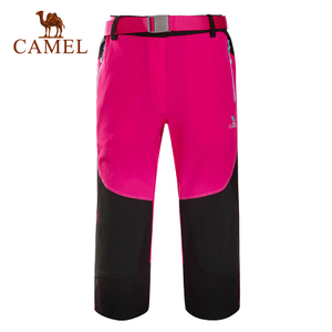 Camel/骆驼 A5S1Z8003