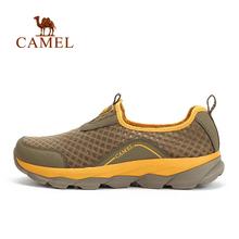 Camel/骆驼 A612303435