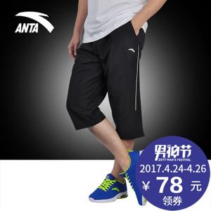 ANTA/安踏 95527348