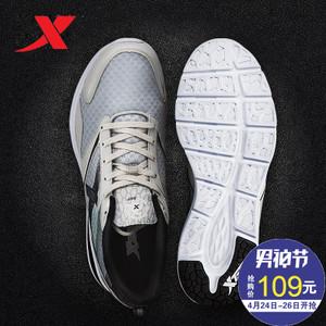 XTEP/特步 984219119010