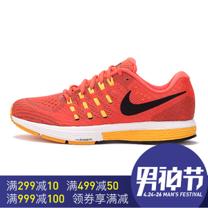 Nike/耐克 818099