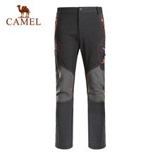 Camel/骆驼 A5W218102