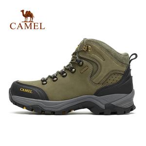Camel/骆驼 A532026345