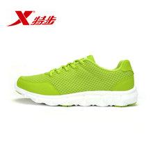 XTEP/特步 987119119297