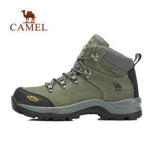 Camel/骆驼 82026604