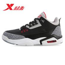 XTEP/特步 985419120879