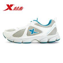 XTEP/特步 987319119805