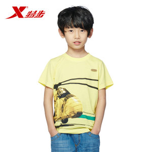XTEP/特步 686225010074