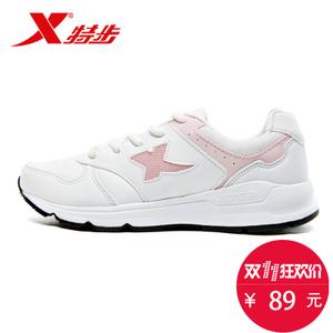 XTEP/特步 986318119397