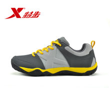 XTEP/特步 986119179213