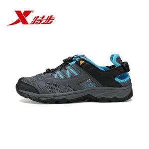 XTEP/特步 986219179308
