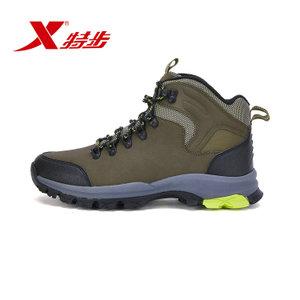 XTEP/特步 986419179626